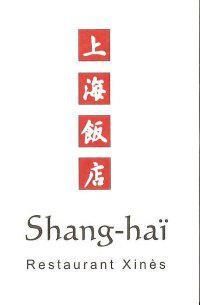 logo_rest_shang_hai